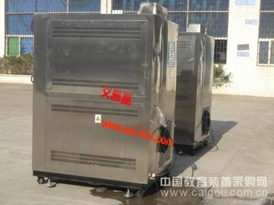 冷热循环试验机 供应商 批发商