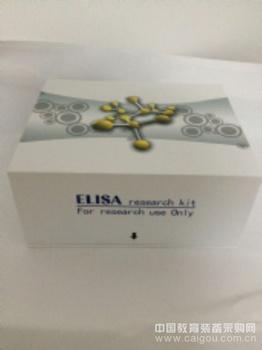 大鼠前列腺特异性抗原(PSA)ELISA试剂盒