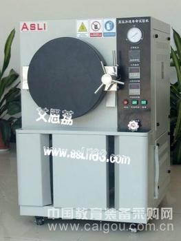 PCT老化试验机价位 技术指标均符合国家标准 批发