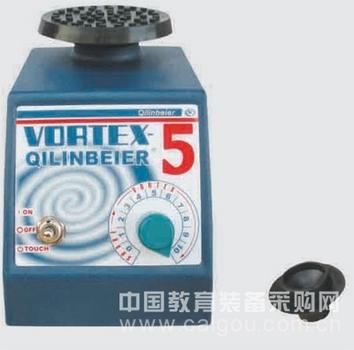 旋涡混合器/旋涡震荡器    型号;HAD-VORTEX-5
