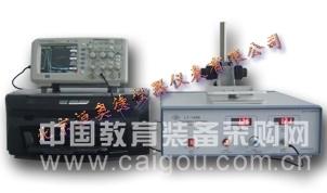 ·数字式硅晶体少子寿命测试仪 型号:KDK-LT-100C