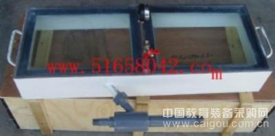 罐底焊缝真空检测盒/真空试验箱 型号:GL-1