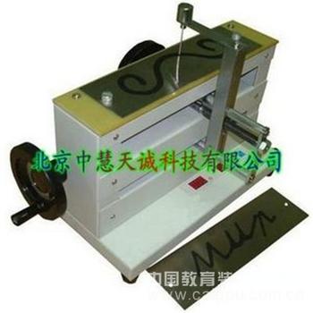 双手调节器(内置记时计时器) 型号:BT-U302