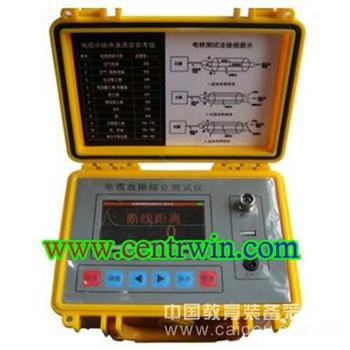 通信电缆故障综合测试仪 不带电桥 型号:HY610