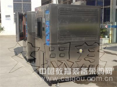 led冷热冲击 控制器 品牌