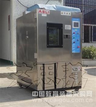 两箱式温度冲击试验箱 欢迎选购 配件