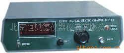 数字电荷仪/电荷仪  型号:BLY/EST111