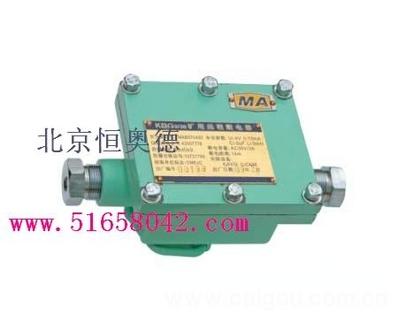 矿用远程断电器 型号:NJ-KDG3/36