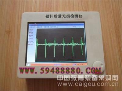 锚杆质量无损检测仪 型号:WFZX-10M