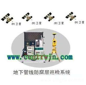 地下管线防腐层巡检系统 特价 型号:NTWSL-3008