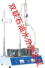 双联石油水分测定仪生产,双联石油水分测试仪厂家