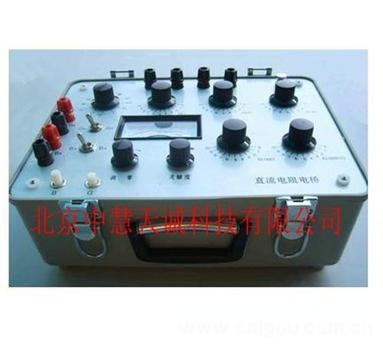 直流电阻电桥(电池型) 型号:DZQJ57