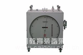 湿式气体流量计 型号:H09046