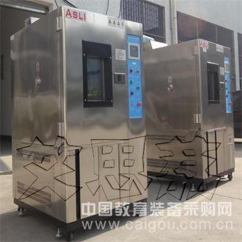 -65℃~150℃二箱式温度冲击试验箱参数 国家标准