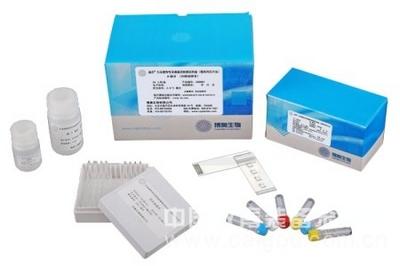 人转移生长因子-β1(TGF-β1)ELISA检测试剂盒