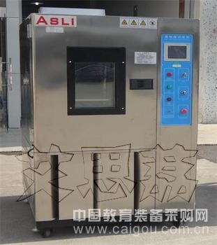 东莞恒温恒湿试验箱哪家有优势 HAST试验机