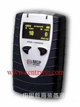 伽玛能谱仪 美国 型号:PDS-100G