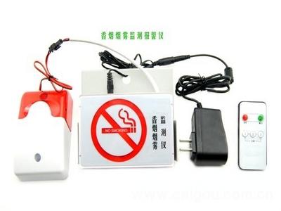 香烟烟雾检测仪  香烟烟雾报警仪 型号:GP-SM1214-B/C