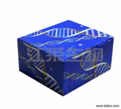 兔血清总补体(CH50)ELISA试剂盒说明书
