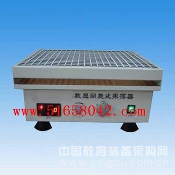 回旋式调速振荡器/摇床  型号:HAHY-5A