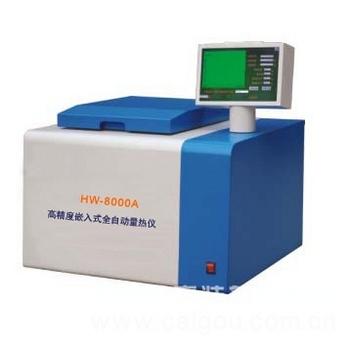 高精度嵌入式全自动量热仪