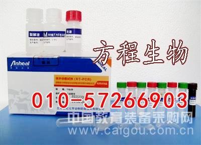 人血管内皮细胞生长因子(VEGF) ELISA试剂盒价格