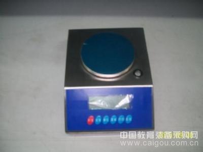 防爆电子天平 型号:HAD-2KG