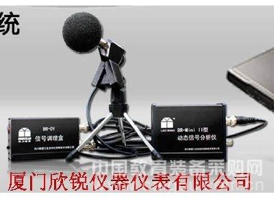 BR-ZS4噪声扬尘监测系统