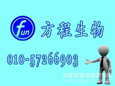 人融合蛋白ELISA Kit北京现货检测,FUS科研进口ELISA试剂盒说明书价格