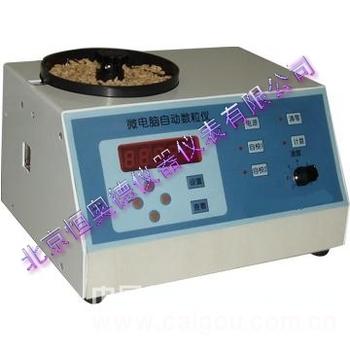 光电式转速计/转速表          型号;HAD-1000