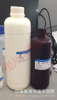 对硝基苯胺邻磺酸96-75-3