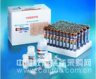 17-OHP ELISA试剂盒 进口elisa试剂盒