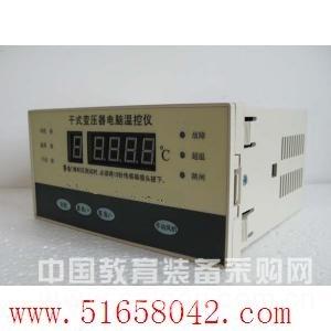 干式变压器温控仪/温控仪 型号:HAD/LD-B10-10D