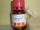 (1S,4R,4AS,8AR)-1,3,4,4A,5,8A-六氢-4,7-二甲基-1-(1-甲基乙基)-2,6-萘二酮(105181-06-4)标准品|对照品