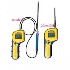 气体水分测定仪/便携式水分检测仪/气体水分检测仪