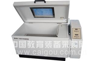 冷冻恒温振荡器  型号:HQ-DHZ-D