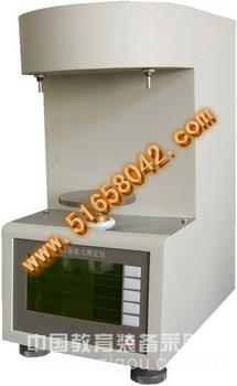 全自动界面张力测定仪 型号:HCJ1-SYD-6541A