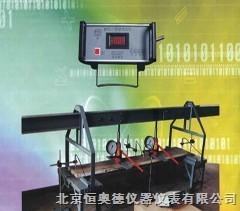 激光标线仪/红外线水平仪 共四线 型号:HA-LS605JR