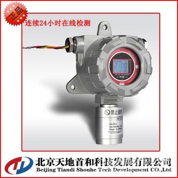 固定式臭氧检测仪