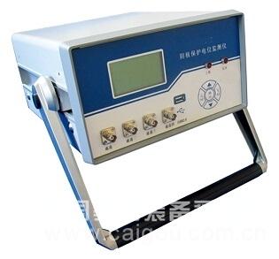 腐蚀率测试仪 型号:HAD-W880