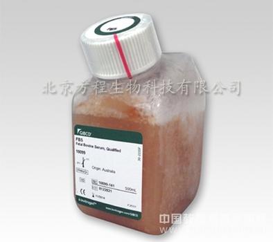 厂家供应 人血清(混合血型) 北京最新报价