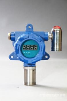 固定式溴甲烷报警仪