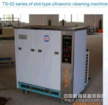 精密机械零件油脂双槽超声波清洗机