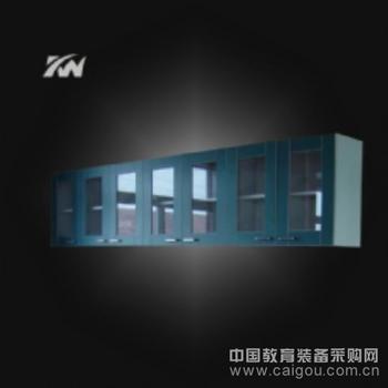 广州科玮 实验室吊柜 全木壁柜 储物柜 实验室家具直销