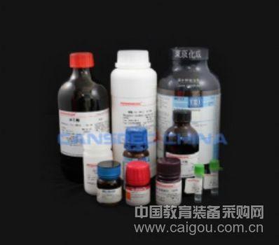9032-51-3|对氨基苄基纤维素|Cellulose PAB|厂家|产品详情