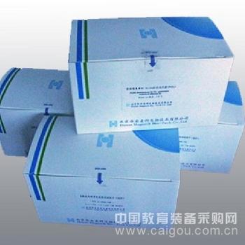 人CCAAT增强子结合蛋白α(C/EBPα)ELISA试剂盒