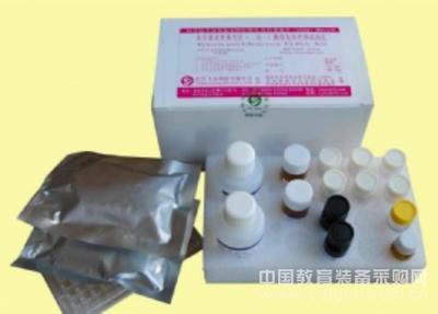 人免疫球蛋白G Fc段受体Ⅱ(FcγRⅡ/CD32)ELISA试剂盒