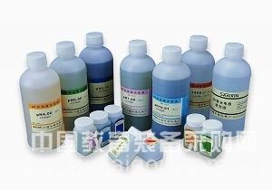 112-03-8,十八烷基三甲基氯化铵超纯,99%,