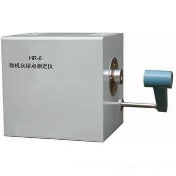 褐煤、烟煤、无烟煤灰熔融性测定的微机灰熔点检测仪
