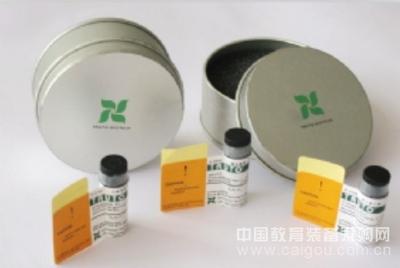 丹酚酸D,142998-47-8,Salvianolic acid D